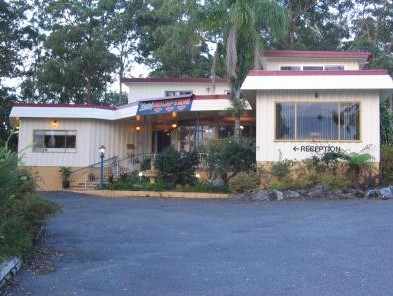 Kempsey Powerhouse Motel - Accommodation 4U